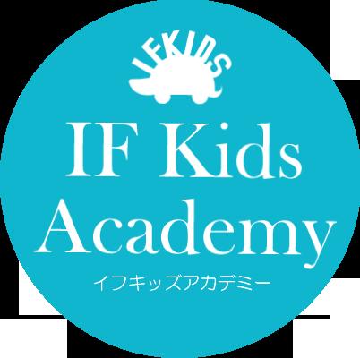 授業風景|プログラミングスクール・習い事のイフキッズアカデミー(IF Kids Academy)
