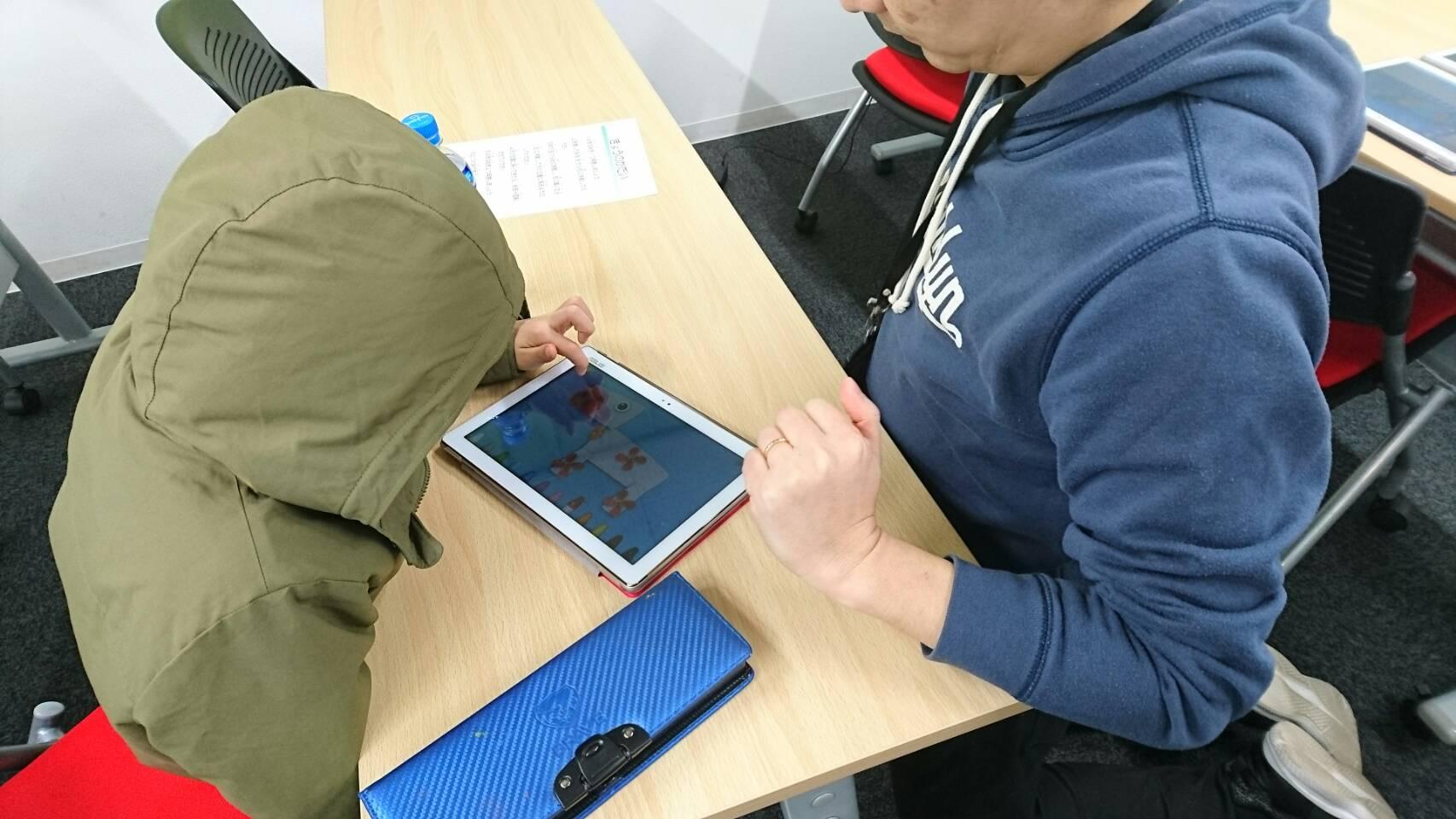体験教室|プログラミングスクール・習い事のイフキッズアカデミー(IF Kids Academy)